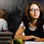 Стипендия за ученици