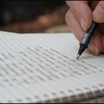 Конкурс за поезия и проза