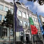 Икономически университет – Варна