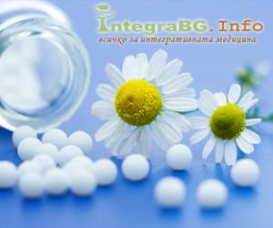 Всичко за интегративната медицина
