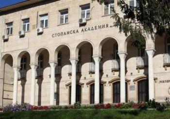 stopanska akademia