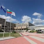 Тракийски университет, Стара Загора