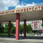 Технически университет- гр. София