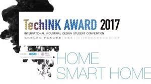 TechINK Award 2017