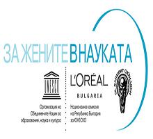 programa_za_zhenite_v_naukata_medium200x200