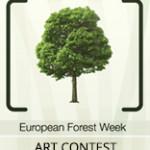 Конкурс за рисунка