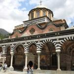 """Фотоконкурс – """"Цветовете на Православието. България """""""