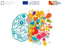 """konkurs """"Младите – иноватори на бъдещето"""""""