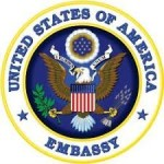 Стаж в Американското посолство