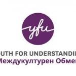Стипендии на YFU България