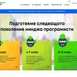 Безплатна ИТ инициатива