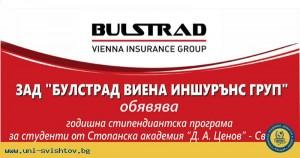 Bulsrad