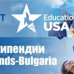 Конкурс за стипендии