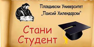 stani student