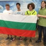 Български ученици спечелиха четири медала от Международна олимпиада по биология